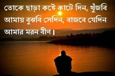 বাংলা কস্টের এসএমএস